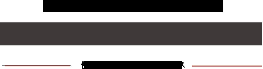 株式会社 九秀製本ドットコム